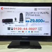 Panasonic TH-L19C3-K 19インチ地上デジタル